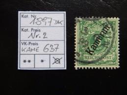 """1897  """" Mit Schrägem Aufdruck  Kamerun """"   5 Pf Bläulichgrün   Gestempelt   LOT 637 - Colony: Cameroun"""