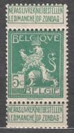Belgium Red Cross 1912 Mi#91 Mint Hinged