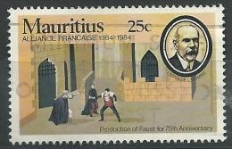 Mauritius, 1984 - Alliance Francaise Centenary - Nr.600 Usato° - Mauritius (1968-...)