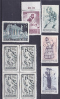 Austria - Ein Bisschen Von Allem - Un Peu De Tout (1968-1970, Bloc) - 1945-.... 2. Republik