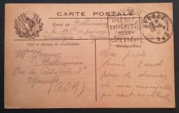 Carte De Franchise Militaire MARIANNE Oblitération DAGUIN HYERES VAR - Postmark Collection (Covers)