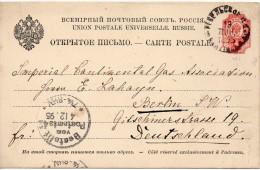 RUSSIE ENTIER POSTAL POUR L'ALLEMAGNE 1895 - Briefe U. Dokumente