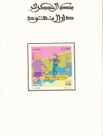 ALG Algeria  - N° 1287 Deluxe Proof Epreuve De Luxe Jeux D'enfants LA MARELLE Children's Games La Marelle - Giochi
