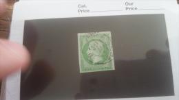 LOT 258476 TIMBRE DE FRANCE  OBLITERE N�12 VALEUR 90 EUROS