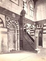 Egypte Le Caire Interieur De Mosquee FM Good Photo 1868 - Africa