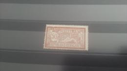 LOT 258581 TIMBRE DE FRANCE NEUF* N�120 VALEUR 125 EUROS