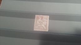 LOT 258588 TIMBRE DE FRANCE NEUF* N�126 VALEUR 95 EUROS