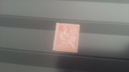 LOT 258591 TIMBRE DE FRANCE NEUF* N�125 VALEUR 12 EUROS
