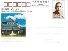 CHINA 1996 POST CARD 130th ANNIV. OF THE BIRTH OF DR. SUN YAT-SEN. VERY FINE!!! - Neufs
