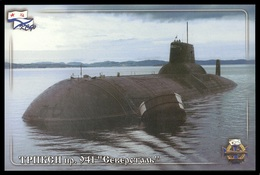 """RUSSIA 2015 POSTCARD 3665 Used Fdc OSIPOV SUBMARINE 941 """"SEVERSTAL"""" NUCLEAR ATOM SOUS MARIN U BOOT ARCTIC NORD Mailed - U-Boote"""