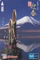 Carte Prépayée Japon - VOLCAN MONT FUJI - VULCAN Mountain Japan Prepaid Card  - VULKAN Metro Karte - 92 - Montagnes