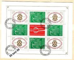 BULGARIA / Bulgarie 1968 PHIL. EXHIBITION Sheet Of 4 V. + 5 Vignette - Perf. – Used/oblitere (O) - Hojas Bloque