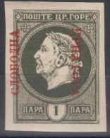 Montenegro Gaeta 1905 - King In Exile Issues, Speciality Stamp - Imperforated, Mint Never Hinged - Montenegro