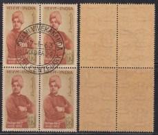 First Day Postmark On Block Of 4 Mint, India 1963, Swami Vivekananda, Philosopher, Famous People, - Blocks & Sheetlets