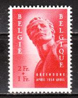 943**  Monument à Breendonk - Bonne Valeur - MHH** - LOOK!!!! - Belgique