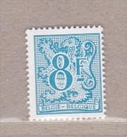 1983 Nr 2091P6a** Postfris.Heraldieke Leeuw (P6a:Epacar Papier) - Unused Stamps