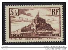 FRANCE Y&T 260 T II, **,  (STRF26) - France