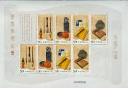 China 2006-23ms 4 Treasures Study Stamps Silk Mini Sheet Calligraphy Brush Stick Ink Paper Inkstone Book - Other