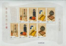 China 2006-23ms 4 Treasures Study Stamps Silk Mini Sheet Calligraphy Brush Stick Ink Paper Inkstone Book - Languages
