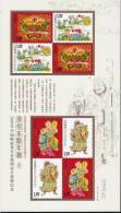 China 2009-2ms Zhangzhou Wood Print New Year Picture Stamps Mini Sheet Lion Sword Coin Kid Rat Wedding - Knaagdieren