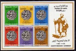 Maroc B.F. N° 14  XX Journée Du Timbre Le Bloc  Sans Charnière TB - Marocco (1956-...)