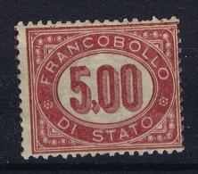 Italia: Service  1875 Sa Nr 7 MH/* - Servizi