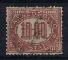 Italia: Service  1875 Sa Nr 8 Used Signed/ Signé/signiert/ Approvato - 1861-78 Vittorio Emanuele II