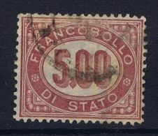 Italia: Service  1875 Sa Nr 7 Used - 1861-78 Vittorio Emanuele II