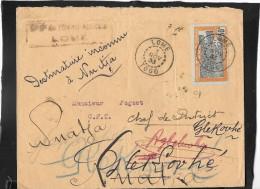 LETTRE   CAD  LOME  TOGO - Togo (1914-1960)