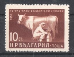 51-721 // BG - 1961   Fuenfjahresplan Des SOZIALISMUS   Mi  1235 ** - Bulgarien