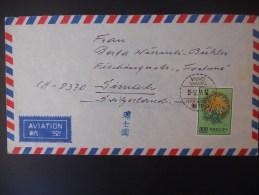 Taiwan Lettre De Kwanshan 1975 Pour Simark - 1945-... République De Chine