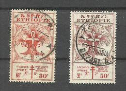 Ethiopie N°305, 306 Cote 11 Euros - Etiopía