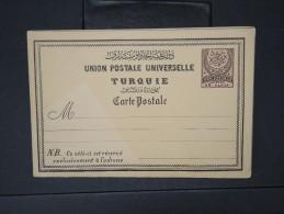 TURQUIE- Entier Postal Non Voyagé    A Voir Lot P4911 - 1858-1921 Empire Ottoman