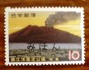 JAPON VOLCANS, VOLCAN, Geologie, SAKURAJIMA , Yvert 709 Surchargé SPECIMEN (HyÅhon, Mihon). MNH, Neuf Sans Charniere - Volcans