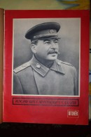 """USSR Old Magazine """"Ogonek""""  - March 1953  #11 - STALIN FUNERAL - Perfect Condition - Boeken, Tijdschriften, Stripverhalen"""