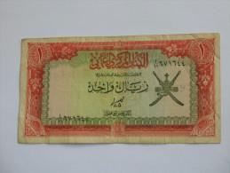 1 One Rial 1977 - OMAN - Central Bank Of Oman **** EN ACHAT IMMEDIAT ***** - Oman