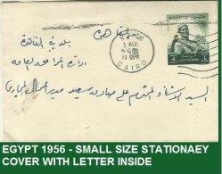 EGYPT 1956 - SMALL SIZE STATIONAEY COVER WITH LETTER INSIDE - Egypt