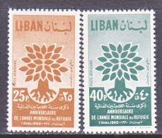 LIBAN   C  284-5  ** - Lebanon