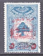 LIBAN   RA 4    (o) - Lebanon