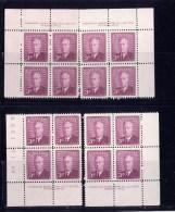 CANADA 1949, # 286, KG VI ERA, POSTES-POSTAGE ISSUE, SET OF 4 BLOCK PLATE 10, M-NH - Blocs-feuillets