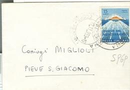 GIOCHI MEDITERRANEO �.15, S 969, ISOLATO IN TARIFFA B.V.,1963, TIMBRO POSTE CREMONA, PIEVE S.GIACOMO,