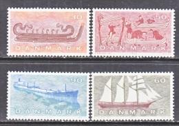 DENMARK  472-5  **      SHIPS - Denmark