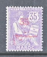FRENCH MOROCCO  19   * - Morocco (1891-1956)