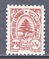 LIBAN   197-2   *   1946 Issue - Lebanon