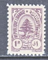 LIBAN   198   *    1946  Issue - Lebanon