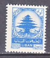 LIBAN   227 A   *   1949   Issue - Liban
