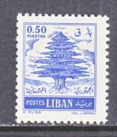 LIBAN   287  *   1955 Issue - Lebanon