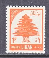 LIBAN   297   *  1955 Issue - Lebanon
