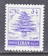 LIBAN   308    *  1957  Issue - Lebanon