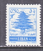 LIBAN   315   *    1957  Issue - Lebanon